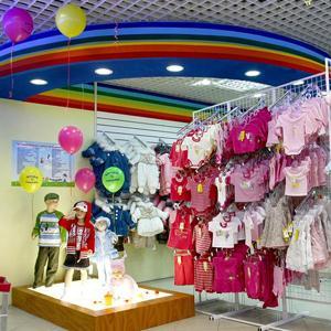 Детские магазины Сухого Лога