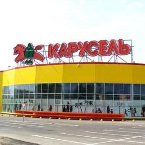 Гипермаркеты Сухого Лога