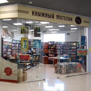 Книжные магазины Сухого Лога