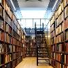 Библиотеки в Сухом Логе