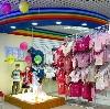 Детские магазины в Сухом Логе