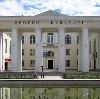 Дворцы и дома культуры в Сухом Логе