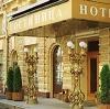 Гостиницы в Сухом Логе