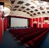 Кинотеатры в Сухом Логе