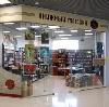 Книжные магазины в Сухом Логе