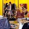 Магазины одежды и обуви в Сухом Логе