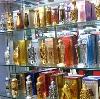 Парфюмерные магазины в Сухом Логе