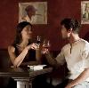 Рестораны, кафе, бары в Сухом Логе