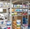 Строительные магазины в Сухом Логе