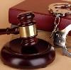 Суды в Сухом Логе