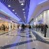 Торговые центры в Сухом Логе
