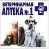 Ветеринарные аптеки в Сухом Логе