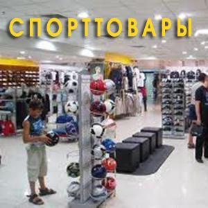 Спортивные магазины Сухого Лога