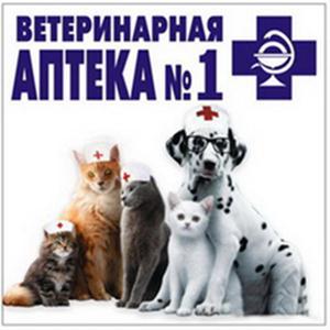 Ветеринарные аптеки Сухого Лога